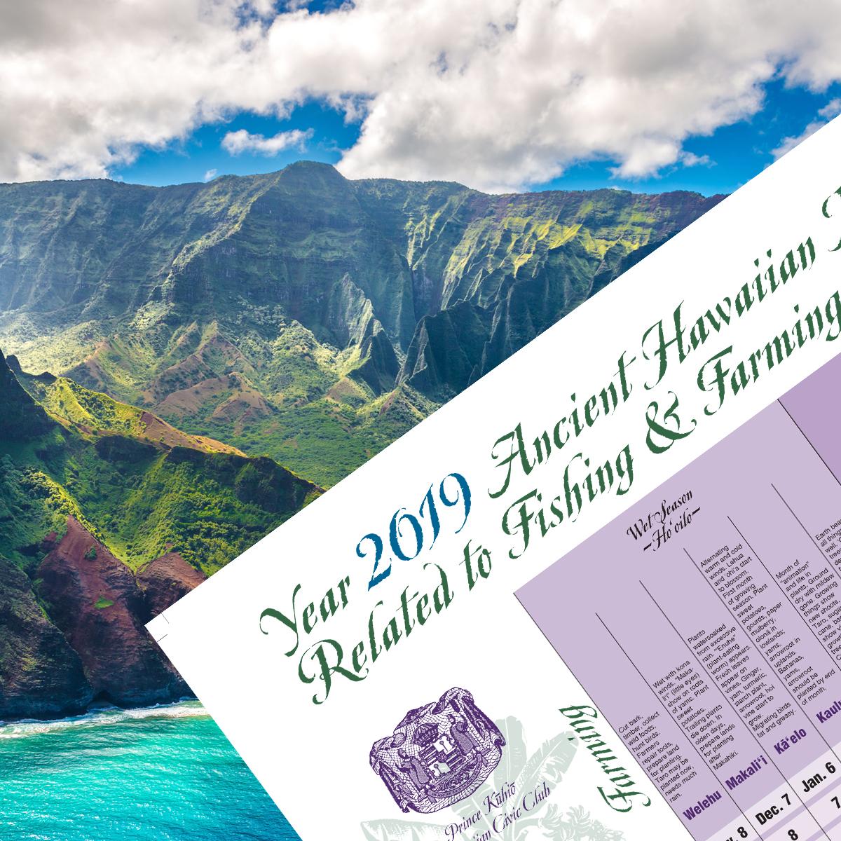 2019 Moon Calendar Prince Kuhiō Hawaiian Civic Club